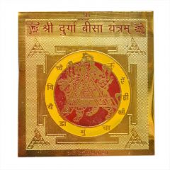 Shri Durga Bissa yantra (3X3 Inches) By Pandit NM Shrimali