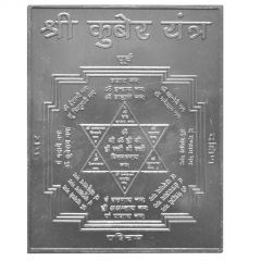 Shri Kuber Yantra White Metal By Pandit NM Shrimali