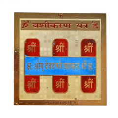 Vashikaran Yantra (3X3 Inches) By Pandit NM Shrimali