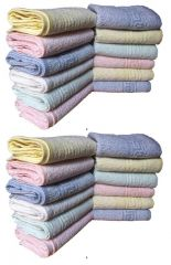 Milap Cotton Multicolor Face Towels Set Of 24