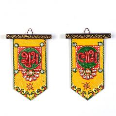 Vivan Creation Wooden Crafted Unique Shubh Labh Door Hangings 275