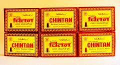 Prayer Accompaniments - Dhoop - Chintan Dashang Sambrani Highly Soothing - (Set of 6 packets/24 Sticks in a packet)