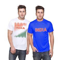 India jersey set
