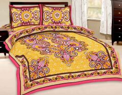 Great Art Multi-Color Printed Double Bedsheet With Pillow Covers 198