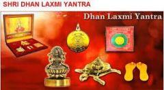 Yantras - Shree Dhan Laxmi Kuber Dhan Varsha Yantra 104
