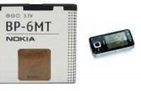Nokia Bp-6mt 1050mah Li Ion Battery For N81