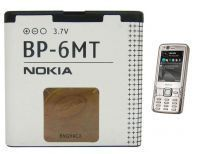 Nokia Bp-6mt 1050mah Li Ion Battery For N82