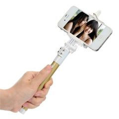 5 In1 Multifunction Extendable Tripod Bluetooth Selfie Stick For Cell Phone