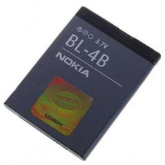 Nokia Mobile Phones, Tablets - Nokia New High Quality Replacement Battery Bl 4b