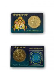 Shree Kuber Namah Atm Card / Pocket Card / Kuber Yantra