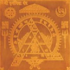 DURGA BISA YANTRA WITH RED ASAN  RAKT(RED) CHANDAN MALA