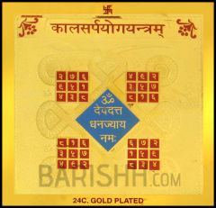 Kaalsarp Yantra / Gold Plated Brass Kaalsarp Yantra