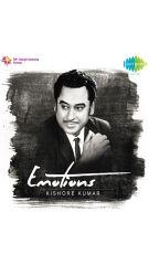 Indian Music - Emotions - Kishore Kumar
