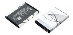 Mobile Batteries - Nokia Bl-5b 890mah Li Ion Battery For N90