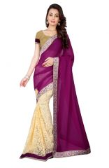 Mother's Day Gifts   Apparels - Sargam Fashion Women's  Georgette And Brasso Traditional Saree (MAROONGEORGETTE_Maroon)
