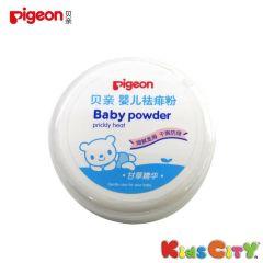 Pigeon Baby Powder Prickly Heat - 120g