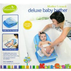 Baby bath seats & tubs - Mastela Deluxe Baby Bather - 07560 (Blue)