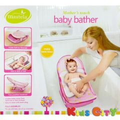 Baby bath & skin essentails - Mastela Mothers Touch Baby Bather - 07830 (Pink)