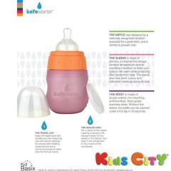 Kids Basix The Safe Starter Stainless Steel Baby Bottle -265ml (9oz)