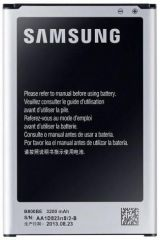Samsung Battery - Eb-b800bebecin - Galaxy Note 3 - N9000 (black)