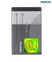 Mobile Battery For Nokia Bl-4c (slb-2034)