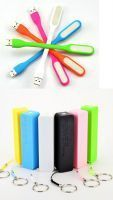 2600mah Universal Power Bank With USB LED Flexible Lamp