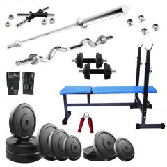 Diamond Muscle Gaining 3 IN 1 Bench with 50Kg Weight 3Ft Curl 5Ft Plain Rod For Good Health & Fitness