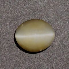 Rasav Gems 5.20ctw 11.9x10x6.4mm Oval Gray Cats Eye Chrysoberyl Translucent Surface Clean Aaa - (code -2638)