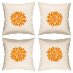 Digital Print Canvas Cushion Cover 16 Inches Set Of 4 By Admire Home (code - Sofa Ahcc011)