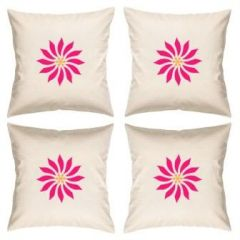Digital Print Canvas Cushion Cover 16 Inches Set Of 4 By Admire Home (code - Sofa Ahcc014)