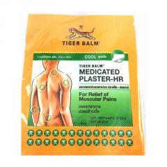 Tiger Balm Medicated Plasterin In Cool - 7cmx10cm