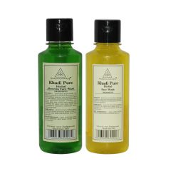 Khadi Pure Aloe vera and Herbal Face Wash Combo (210 ml each) Pack 2