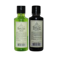 Khadi Pure Aloevera and Amla & Bhringraj Shampoo Combo (420ml) Pack 2