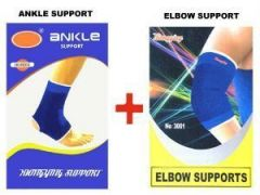 Ankle Support With Elbow Support.
