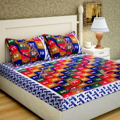 100 Percent Cotton Double Bedsheet & 2 Pillow Covers - (code - Rg-ncb-328) - Bed Sheets