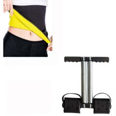 Combo Of Double Spring Tummy Trimmer & Hot Shaper Belt(FREE SIZE) Men/Women
