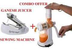 Fruit & Vegetable Juicer Free Mini Sewing Machine COMBO OFFER.