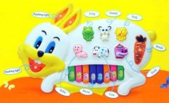 Animal Piano Music Keyboard Best Toy For Kids Children