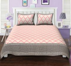 Texstylers Elite The cusrious window Pink Block style Double bed sheet with 2 pillow covers - ( code - El_dbl_12 )