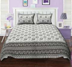 Texstylers Elite Mukut Jaal design Grey Block style Double bed sheet with 2 pillow covers - ( code - El_dbl_31 )