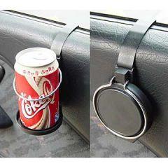 Shop or Gift Car Folding Cup Holder Drink Holder Online.