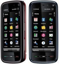 Buy Used Nokia 5800 Xpress Music Mobile Phone Online Best Prices