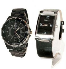 Rakhi Gifts.....2 Versatile Watches For Men - Brothers In India