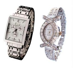 Shop or Gift Classy Couple Watch Set Buy 1 Get 1 Free Online.
