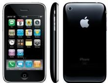 Shop or Gift New Apple 3G iPhone mobile Phone Online.