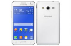 Shop or Gift Samsung Galaxy Core II - white Online.