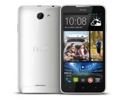 Shop or Gift HTC Desire 526 White - 16 GB Online.