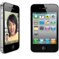 New Apple iPhone 4S 32GB (factory unlocked) phone