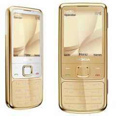 Refurbished phones - New Nokia 6700 Gold edition mobile phone