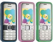 New Nokia 7310 Supernova Mobile Phone